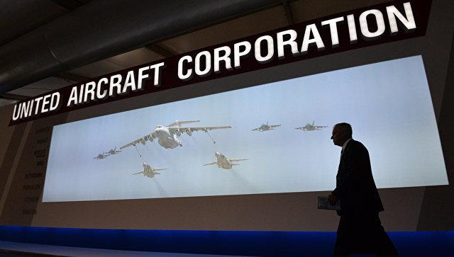 ВРФ планируют проведение «крупнейшей реформы» в ветви авиастроения