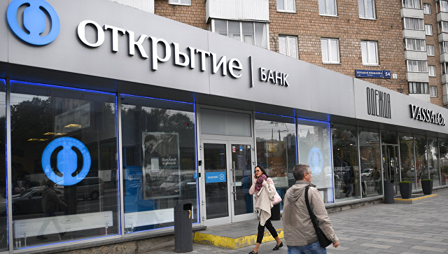 """ЦБ оспорит выплаты бонусов менеджменту банка """"Открытие"""""""