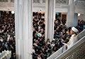 Председатель совета муфтиев России Равиль Гайнутдин (справа) читает молитву в Московской Соборной мечети. 1 сентября 2017