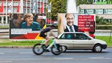 Предвыборная агитация на улицах Берлина. Архивное фото