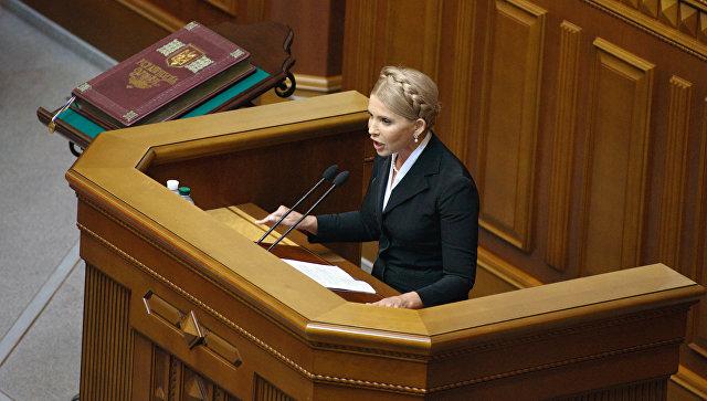 Лидер фракции ВО Батькивщина Юлия Тимошенко выступает на заседании Верховной рады Украины