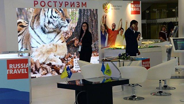 Ростуризм призвал россиян не полагаться на карту рисков International SOS