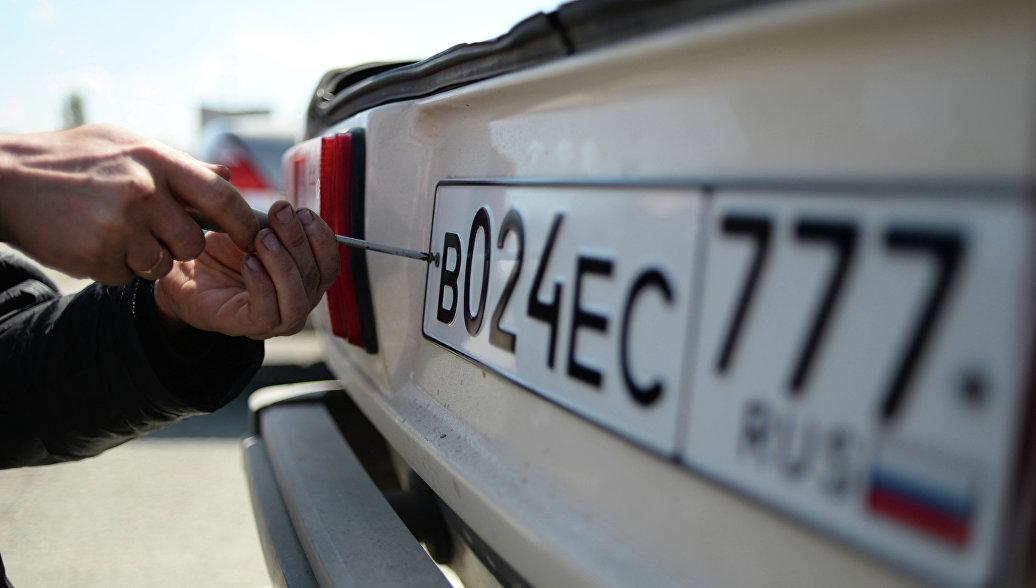 В России могут появиться автомобильные номера с чипами
