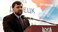 Представитель ДНР в контактной группе по урегулированию ситуации на востоке Украины Денис Пушилин. Архивное фото