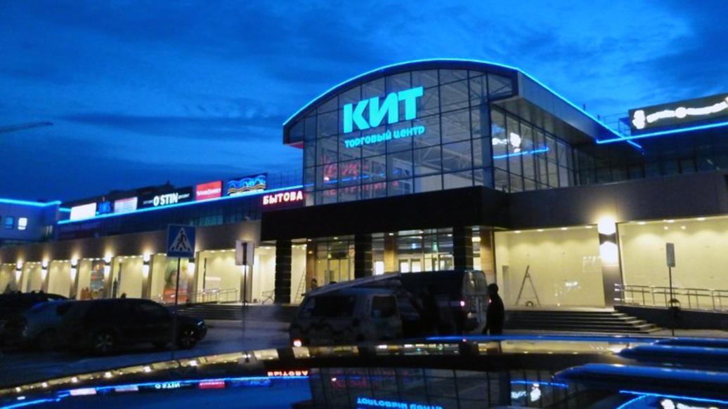 Банда налетчиков напала на торговый центр в Екатеринбурге