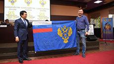 Флаг Казначейства РФ, привезенный в Монголию в рамках экспедиции По тропам Чингиз-хана. 7 сентября 2017