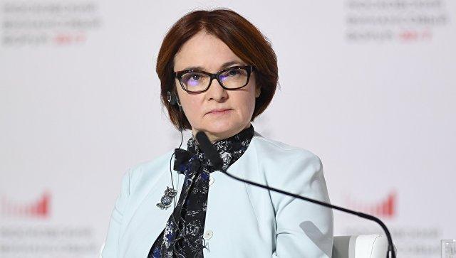 Совет банковской ассоциации «Россия» выбрал главой прежнего первого зампредаЦБ