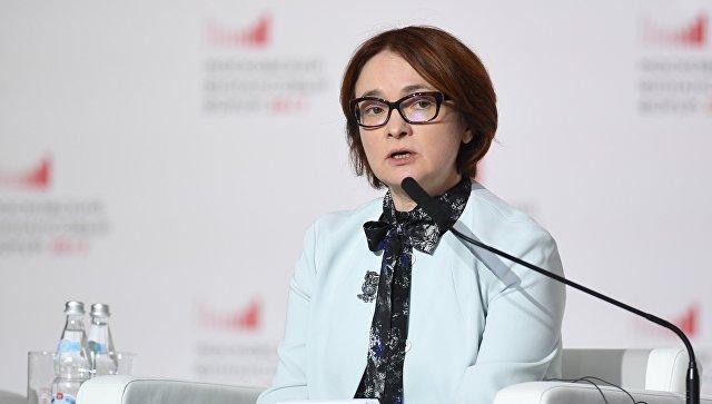 Риски превышения таргета поинфляции вРФ сохраняются— ЦБ