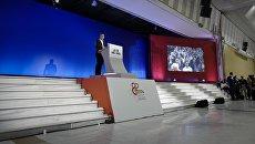 Премьер-министр Греции Алексис Ципрас на открытии 82-й Международной выставки в Салониках