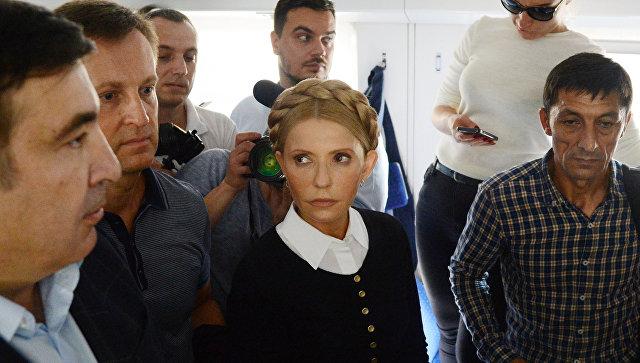Тимошенко и саака