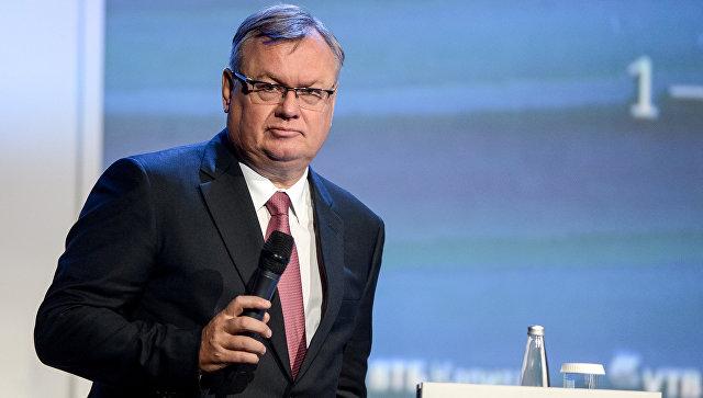 Глава ВТБ надеется, что представители РФ примут участие в форуме в Давосе