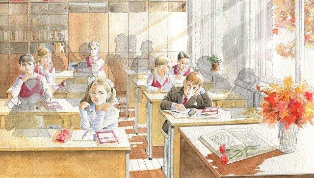Картина Тени сентября Бориса Заболоцкого