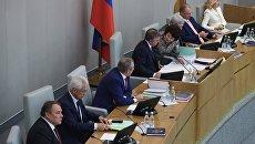 На пленарном заседании Госдумы РФ. 15 сентября 2017
