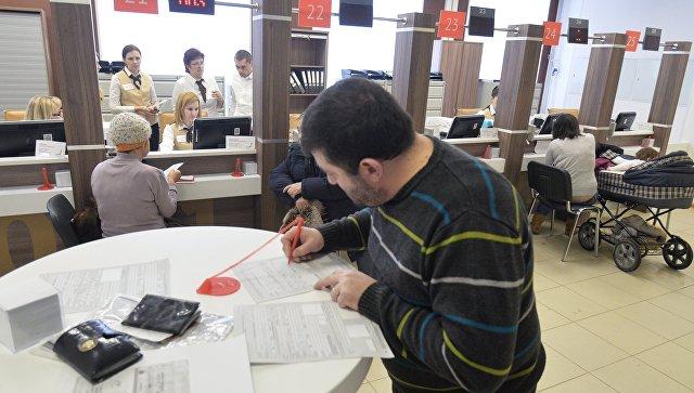 С2018 года все МФЦ смогут принимать заявления оботкреплении избирателей