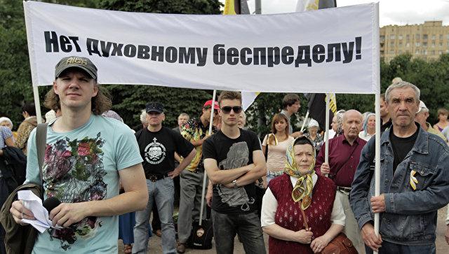 РПЦ будет добиваться монополии наслово «православный»