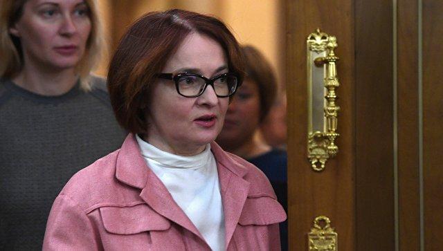 Председатель Центрального банка РФ Эльвира Набиуллина перед началом пресс-конференции по итогам заседания Совета директоров. 15 сентября 2017