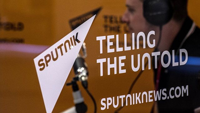 Стенд Информационного агентства и радио Sputnik. Архивное фото