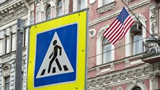 Здание генерального консульства США в Санкт-Петербурге. Архивное фото