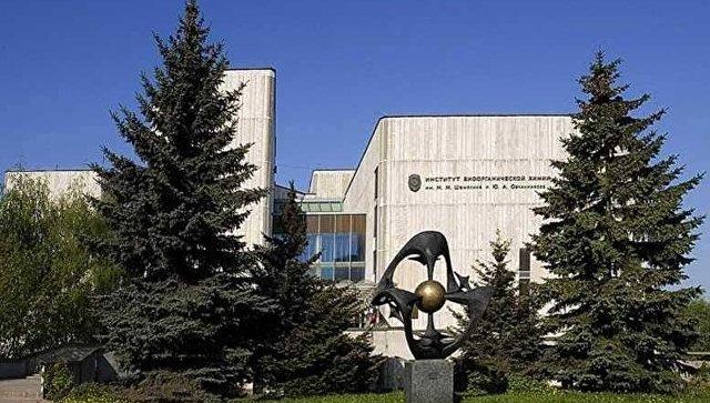 Институт биоорганической химии имени М.М.Шемякина и Ю.А.Овчинникова РАН. Архивное фото