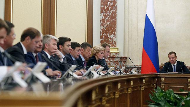 Премьер-министр РФ Дмитрий Медведев провел заседание правительства РФ.