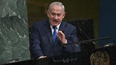 Премьер Израиля Биньямин Нетаньяху выступает на Генассамблее ООН. 19 сентября 2017 года
