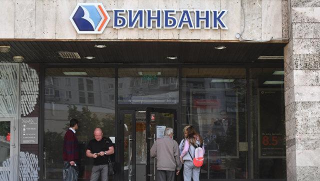 Спасение утопающих: деньги Центробанка помогут удержать Бинбанк на плаву