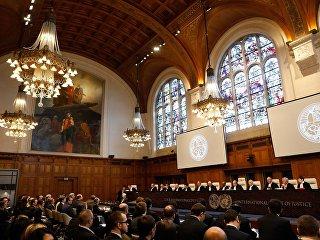 Публичные слушания по иску Украины против Российской Федерации в Международном суде ООН в Гааге. архивное фото
