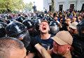 Протесты в Одессе с требованием отставки мэра города после гибели детей во время пожара в детском лагере