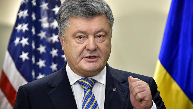 США не будут поставлять Украине летальное оружие