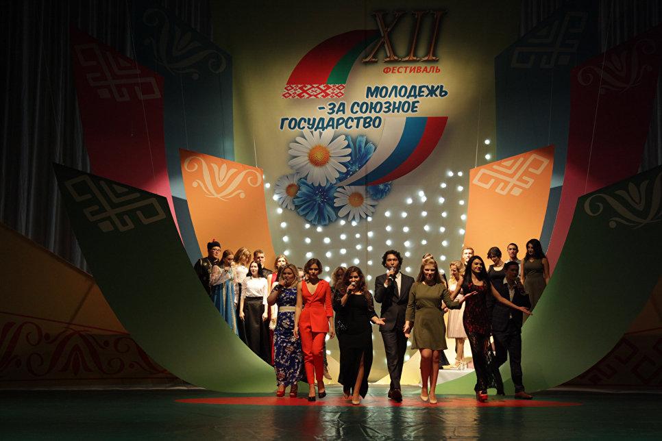 Конкурс исполнителей молодежной песни
