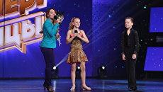 Артистка Comedy Woman Мария Кравченко и участники проекта Ты супер! Танцы Анастасия Аничкина и Евгений Старенков
