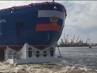 Спуск на воду ледокола Сибирь в Санкт-Петербурге