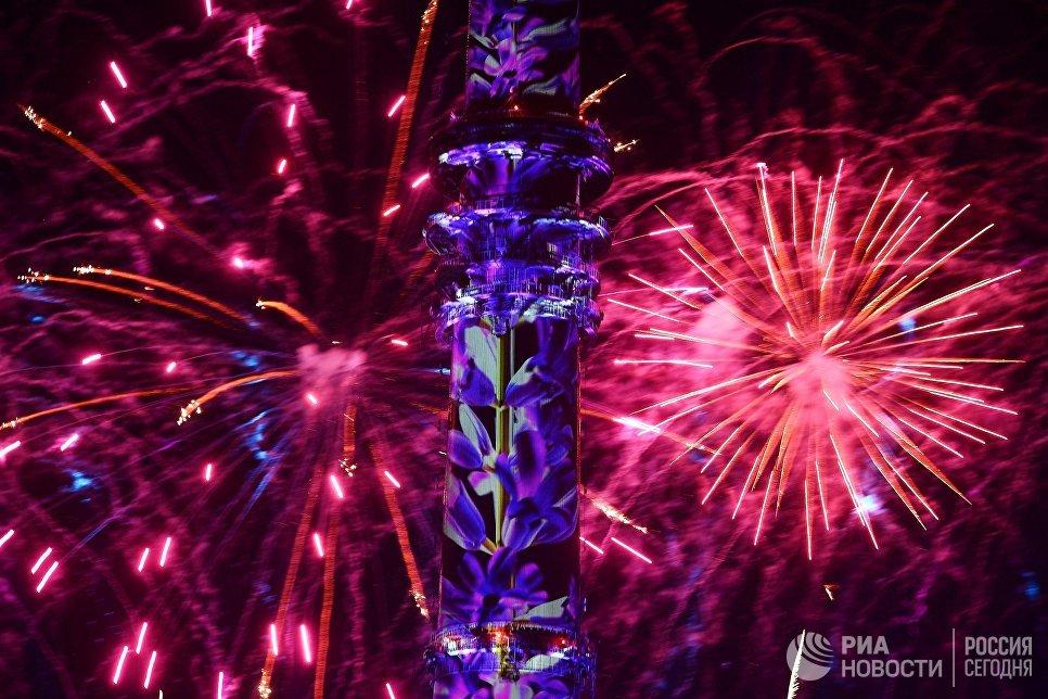 Церемония открытия 7-го Московского международного фестиваля Круг Света 2017 на Останкинском пруду в Москве. 23 сентября 2017