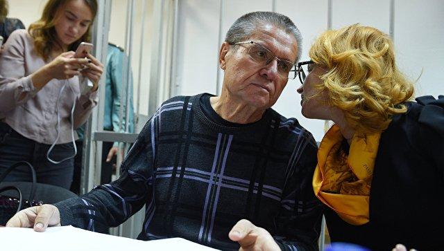 Экс-министр экономического развития Алексей Улюкаев на заседании Замоскворецкого суда, где продолжаются слушания по его делу. Архивное фото