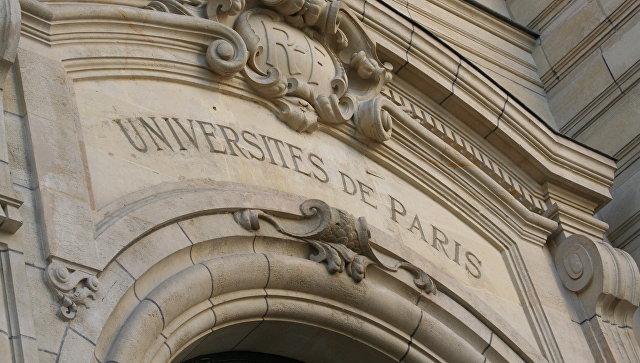 У Сорбонны проходит протест студентов, недовольных политикой Макрона