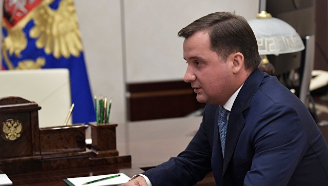 Бывший заместитель министра экономического развития РФ Александр Цыбульский во время встречи с президентом РФ Владимиром Путиным. 28 сентября 2017