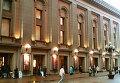 Театр им. Евгения Вахтангова