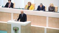 Министр финансов РФ Антон Силуанов выступает на парламентских слушаниях в Совете Федерации РФ. 2 октября 2017