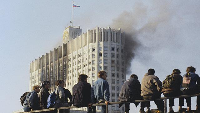 Молодежь наблюдает за штурмом Дома Советов РФ. Конституционный кризис 1993 года