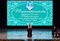 Патриарх Московский и Всея Руси Кирилл выступает во время торжественного акта, посвященного 145-летию Ташкентской епархии во дворце Туркистон в Ташкенте