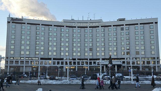 Здание гостиницы Radisson SAS Славянская