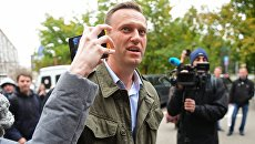 Алексей Навальный . Архивное фото