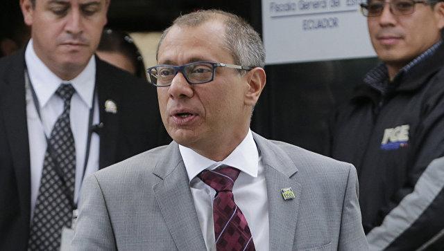 Вице-президент Эквадора сел втюрьму завзятки