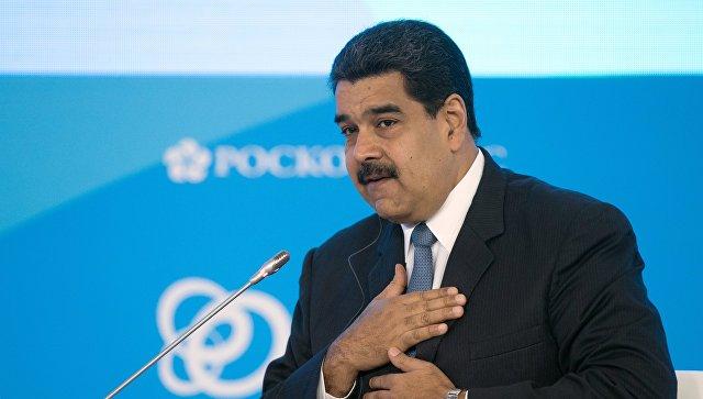 """Власти Перу не дадут Мадуро приехать на """"Саммит Америк"""""""