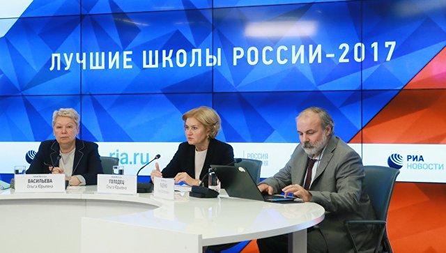 Две алтайские школы вошли всписок наилучших  в Российской Федерации