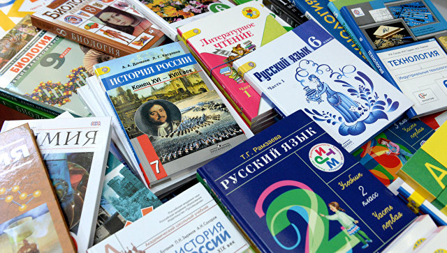 В РПЦ предложили включить в школьный курс обучения основы семейной этики