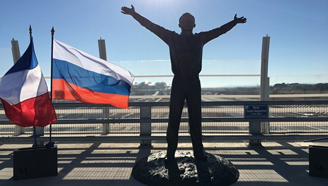 Во время открытия памятника Гагарину в Монпелье. 5 октября 2017