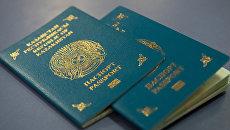 Паспорта гражданина Казахстана. Архивное фото