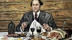 Репродукция картины Алексей Николаевич Толстой в гостях у художника