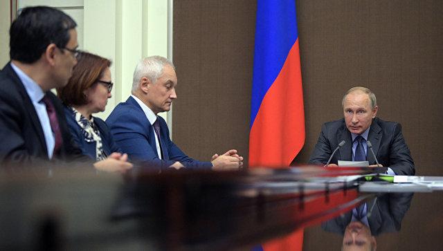 Президент РФ Владимир Путин проводит совещание по вопросу использования цифровых технологий. 10 октября 2017